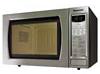 بالصور حفظ الملوخيه مجمده وطريقة طبخها Microwave