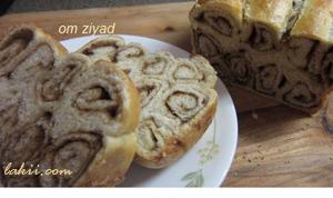 خبز القرفه